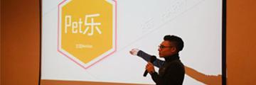 [比特网]首届千锋杯全栈项目大赛颁奖盛典在京圆满落幕