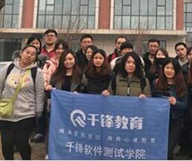 千锋软件测试学员受邀参加用友集团实训 跟随一线大牛做项目