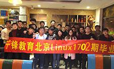 北京1702期云计算