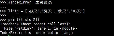 python异常语法-1