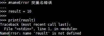 python异常语法-3