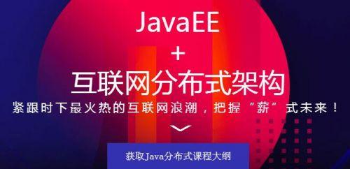 千锋郑州Java培训课程