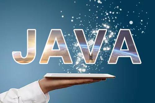 成都Java培训课程哪家好?看看千锋课程大纲