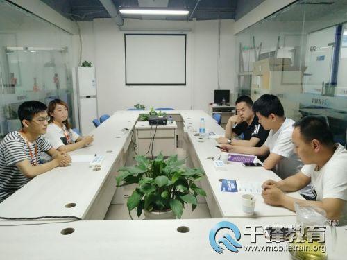 千锋西安上门招聘3