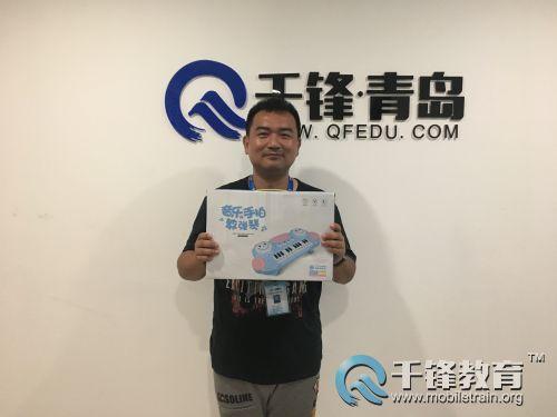 QQ图片20180531162415