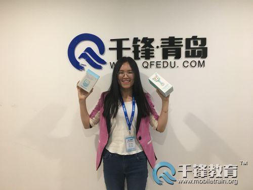 QQ图片20180531162420