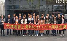 上海1709期HTML5