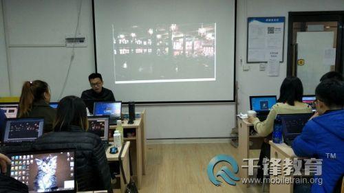 西安HTML5培训