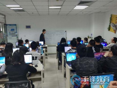 西安Java培训