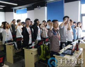 幸运参加千锋郑州HTML5培训 努力学习做新型人才