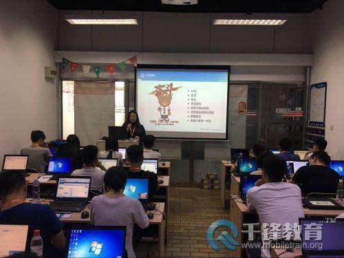 哈尔滨HTML5学习
