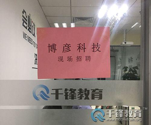 QQ图片20180705101517_看图王