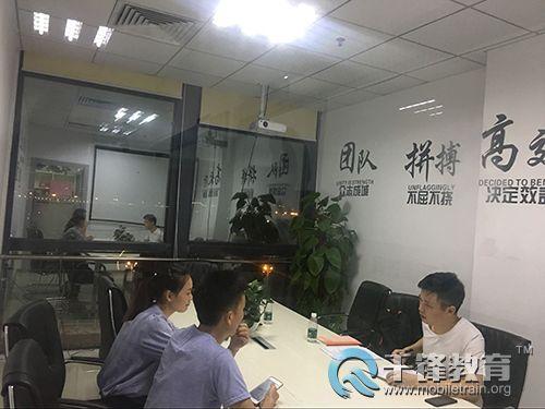 QQ图片20180705101521