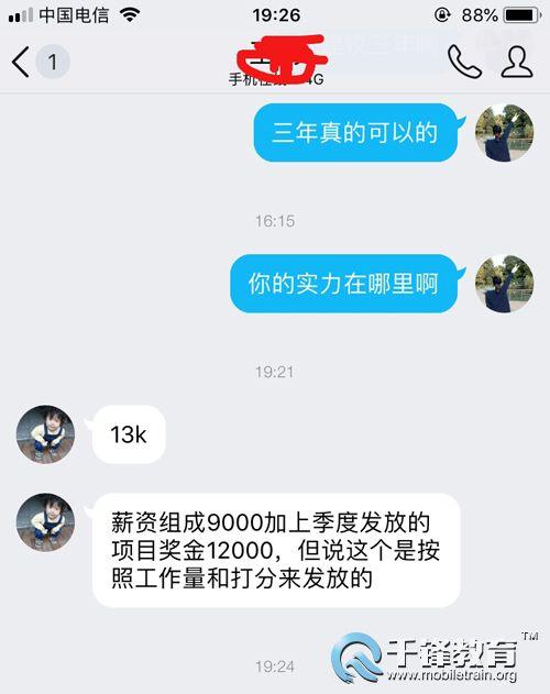 QQ图片20180709113803