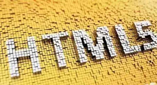 哈尔滨HTML5培训机构