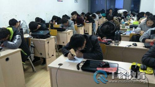 哈尔滨前端学习班