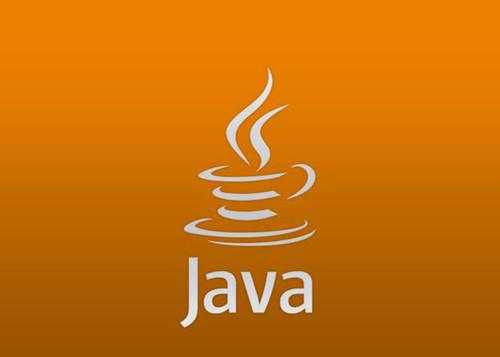 成都Java软件培训难不难