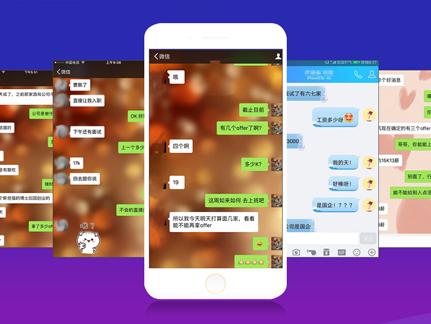 [小熊在线]挑战'薪'高峰 千锋Java培训多名学员获12k offer