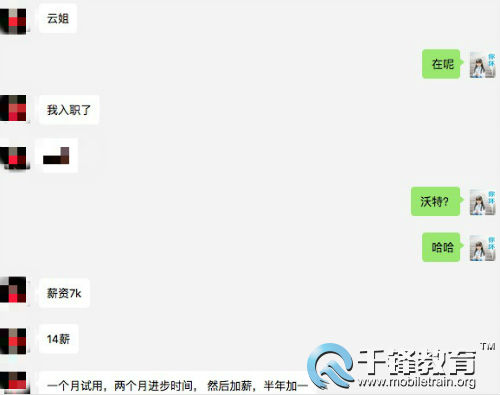 郑州Python就业