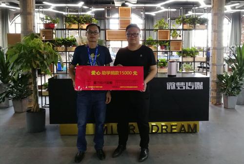 爱心助学 武汉中小企业协会副会长捐钱给千锋外地来汉学员