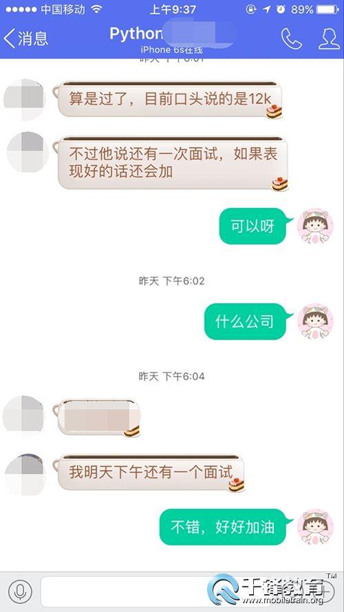 QQ图片20180731093853_看图王