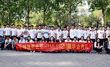 北京1726A期HTML5
