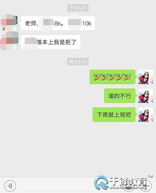 QQ图片20180803095513_看图王