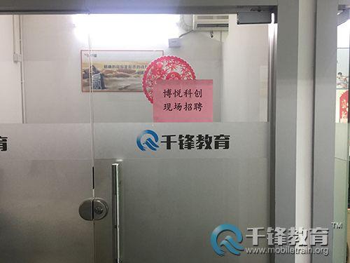 QQ图片20180808162737