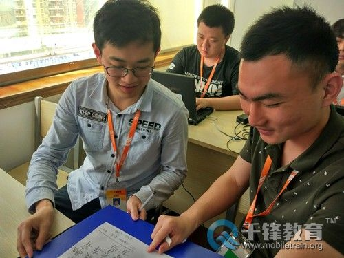 HTML5培训学习