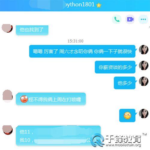 QQ图片20180813175403_看图王