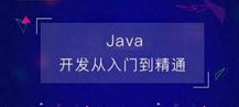 实战人才备受企业青睐 冰凌信息莅临千锋广州招纳Java开发工程师