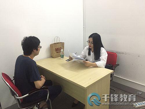 QQ图片20180913151757