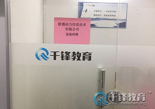 QQ图片20180919154041_看图王