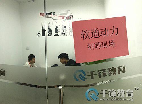 软通Q图片20181010110143