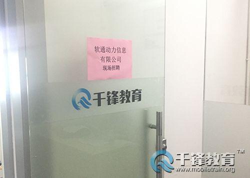 软通1图片20181023172930_看图王
