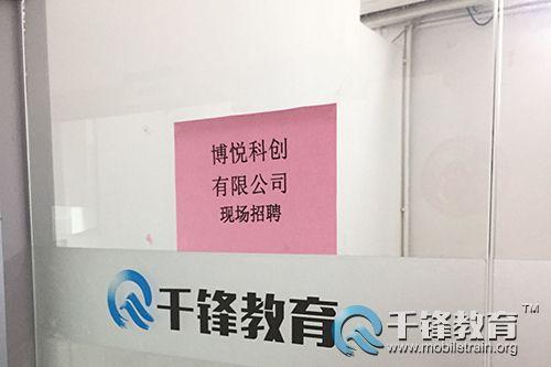 科创Q图片20181024163024_看图王
