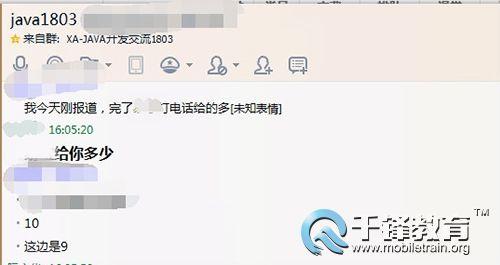 psb_meitu_1_看图王
