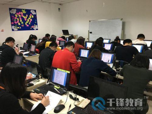 哈尔滨前端学习平台