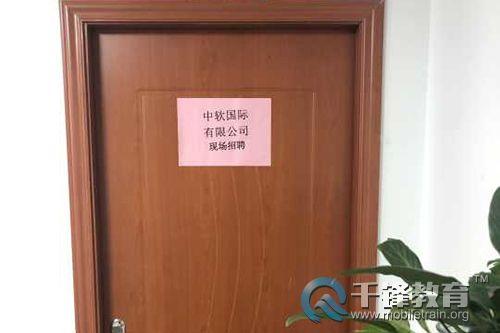 中软图片20181126091559_看图王