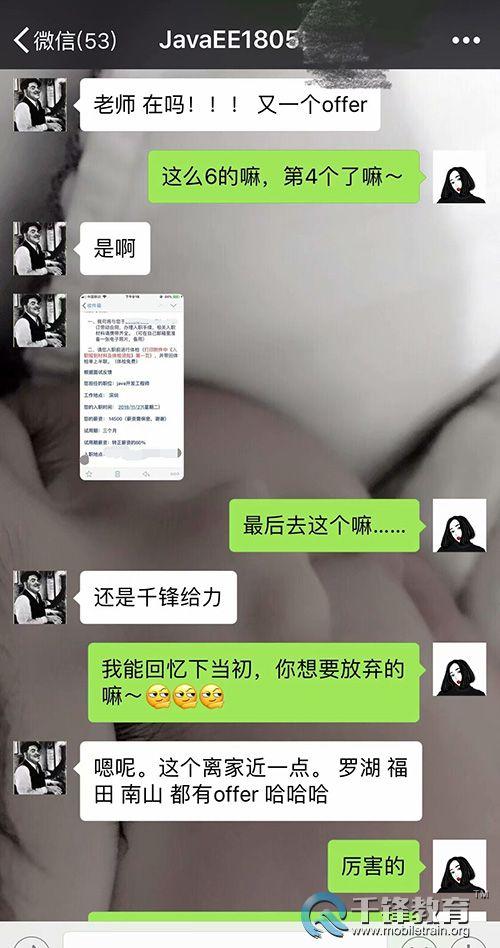psb_看图王