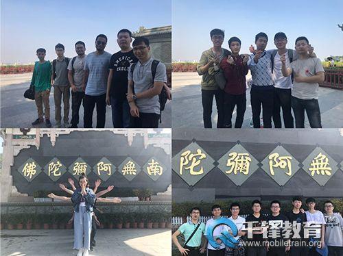 QQ图片20181224091041