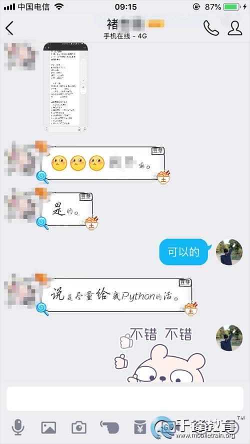 QQ图片20181226103600