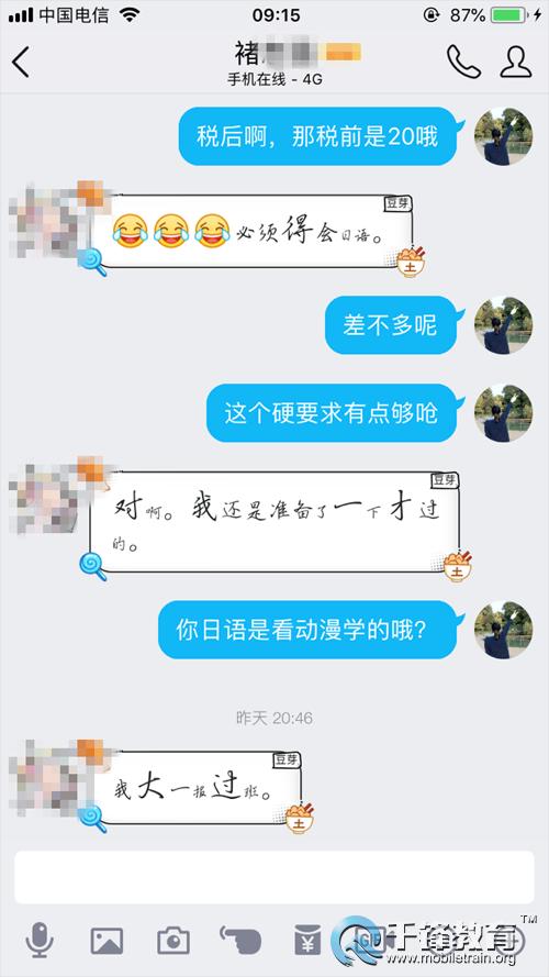 QQ图片20181226103551