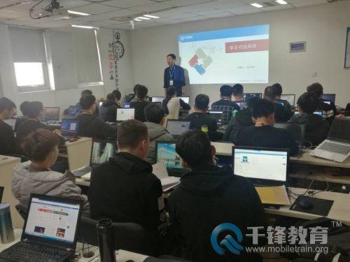 哈尔滨web学习班
