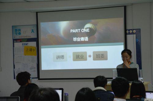 大连HTML5-1806顺利毕业啦~~