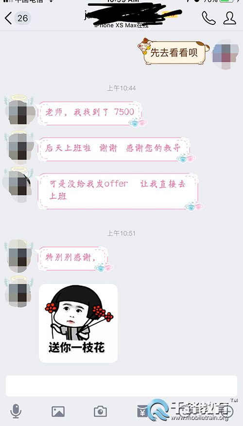 QQ图片20190218164103_看图王