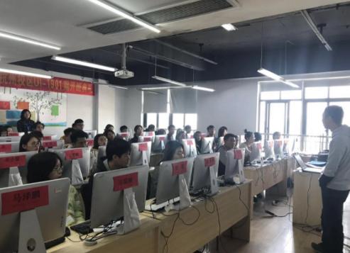 杭州UI2