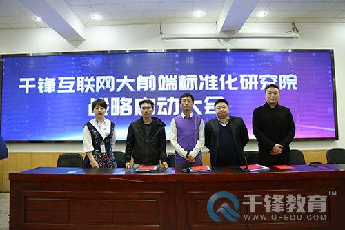 王蓝浠与各企业专家顾问签署合作协议后合影