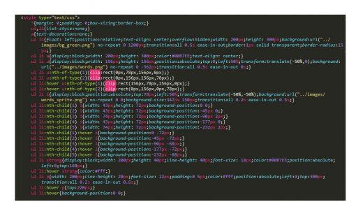 Web前端代码