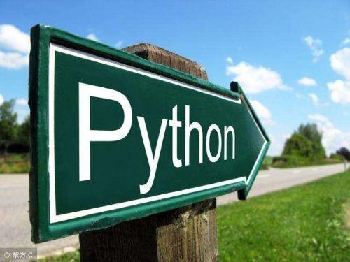 广州Python